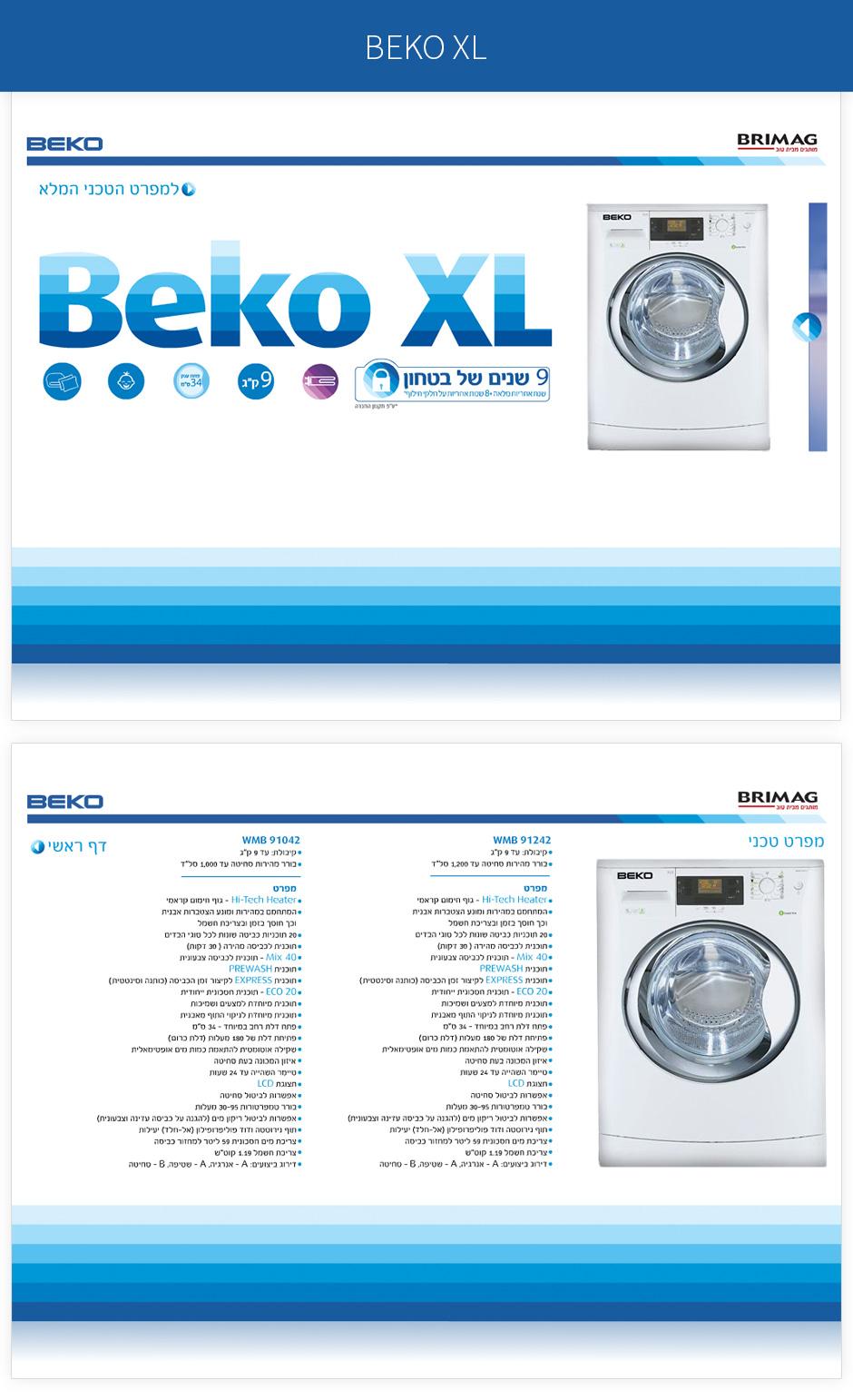 Beko XL Presentation