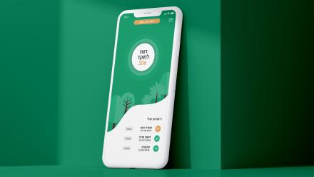 Municipality App – UX